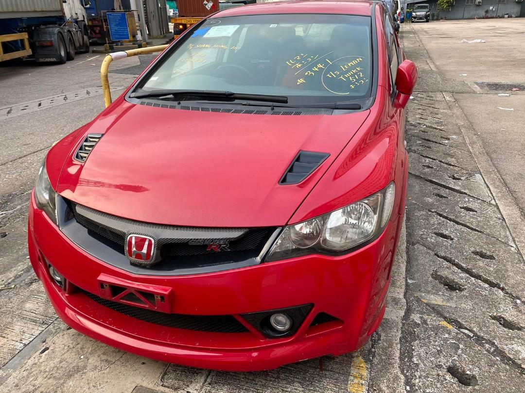 Honda Civic Mugen RR Manual