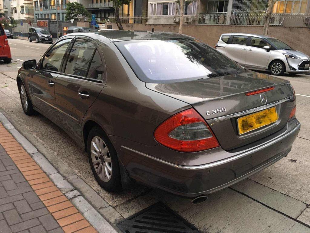 Mercedes-Benz E350 Avantgarde (A)