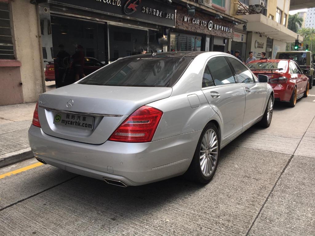 Mercedes-Benz S500L 5.5L (A)