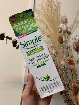 Simple長效潤澤舒敏修護乳液