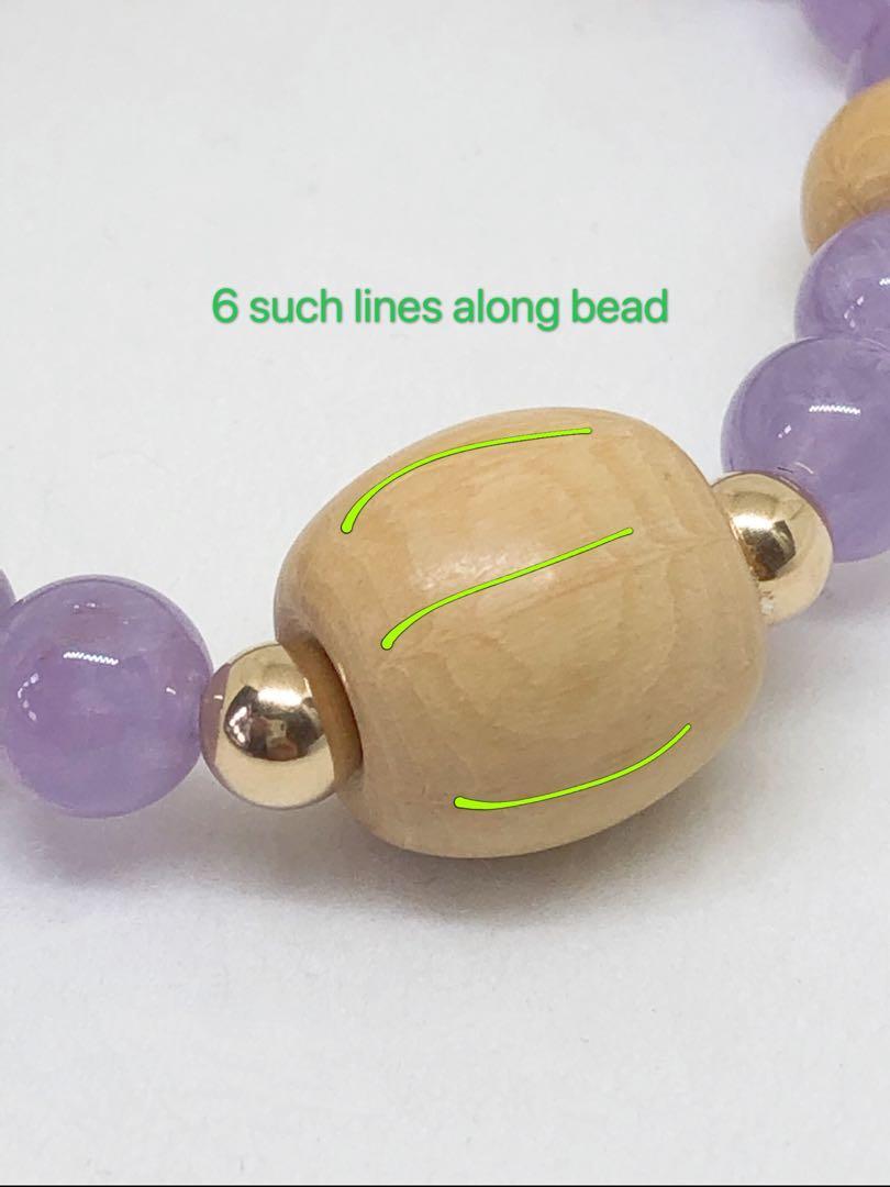 六道木6 Way Wood Beads with Lavender Amethyst Quartz Beaded Bracelet with 14k gold spacer.  Calming, soothing & protection vs negative energy amethyst bracelet