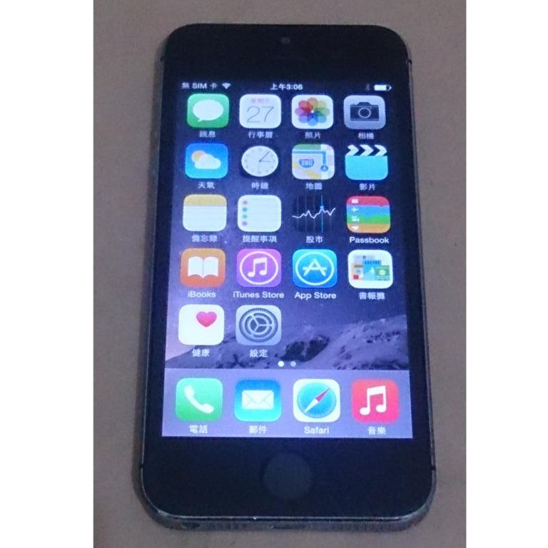 Apple iPhone 5S 16G A1530 (2)