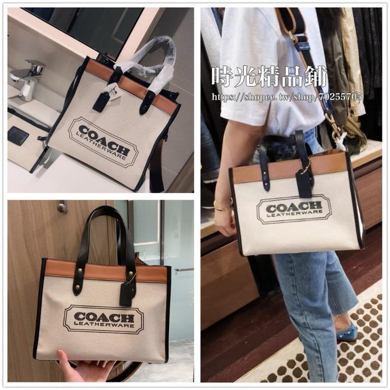 COACH Gallop Canvas Horse Carry Bag Women Bag Shopping Bag Canvas Tote Bag Logo Shopping Bag Canvas Bag Super Large Capacity Women Bag