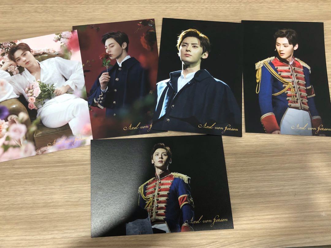 NU'EST Minhyun Marie Antoinette Postcard Set Ver 2