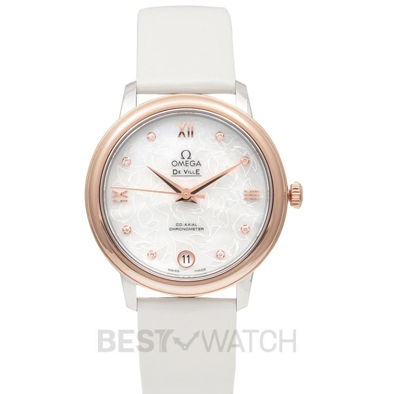 [NEW] Omega De Ville Prestige Co-Axial 32.7 mm Butterfly Automatic White Pearled Mother Of Pearl Dial Red Gold Ladies Watch 424.22.33.20.55.001