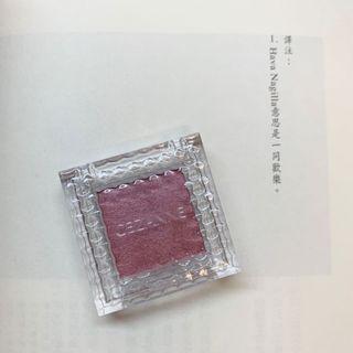 Cezanne玩色眼影02
