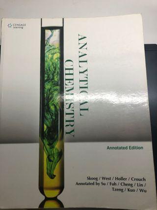 分析化學課本