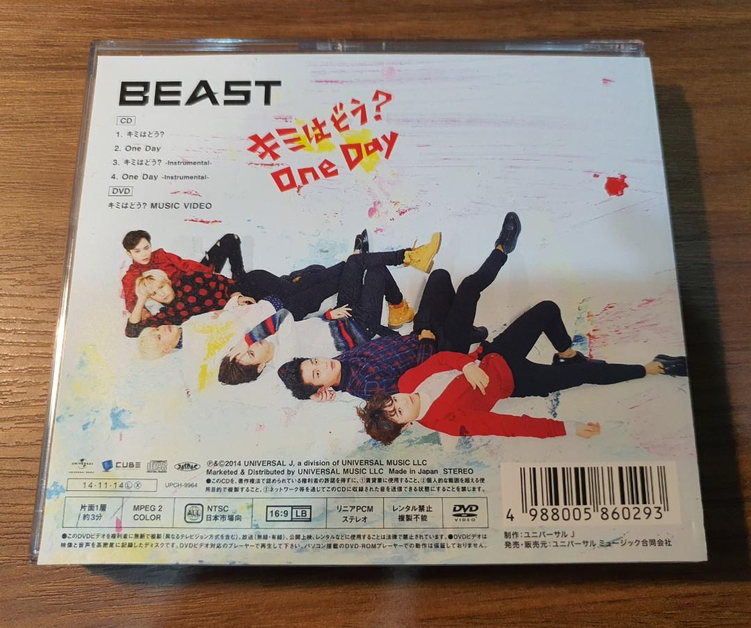 BEAST  キミはどう? (How About You?) CD+DVD +Calendar  (Made in Japan)