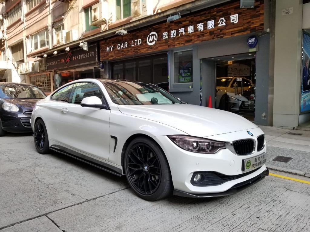 BMW 420iA COUPE Auto