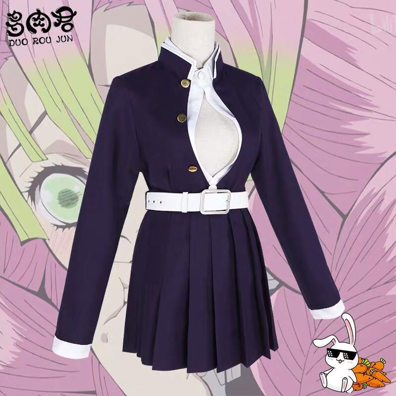 Kanroji Mitsuri Cosplay Costume Only Entertainment J Pop On Carousell By subscribing to me this month you can get the full mitsuri photo. sgd
