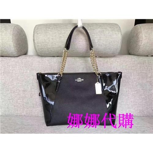 Nana boutique purchasing COACH 55443  Chi latest ladies grain grain cowhide leather patent leather one shoulder portable mummy shopping bag with purchase certificate