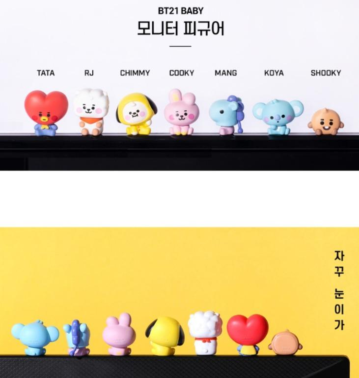 [READY STOCK] BT21 Official Baby ver MONITOR FIGURE by LINEFRIENDS Royche Authentic Goods - BTS
