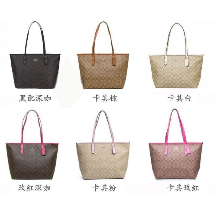[Shipping on the same day in Taiwan] COACH 36876 New C pattern shoulder bag Women's generous Tote bag Handbag Shopping bag Messenger bag