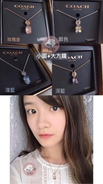 ??Spot Coach Necklace Gift Recommendation Valentine's Day Diamond Gold Silver Bracelet Earrings Mother's Day Girlfriend Coach Necklace Rose Gold Gift Box