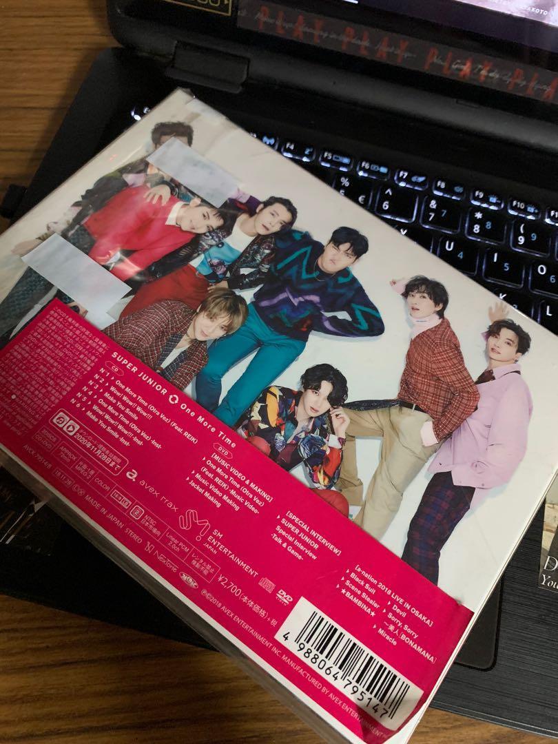 Super Junior Japanese Album One More Time CD+DVD Version