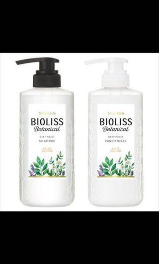 KOSE 高絲 BIOLISS 沙龍風格植物性 洗髮+潤髮 組