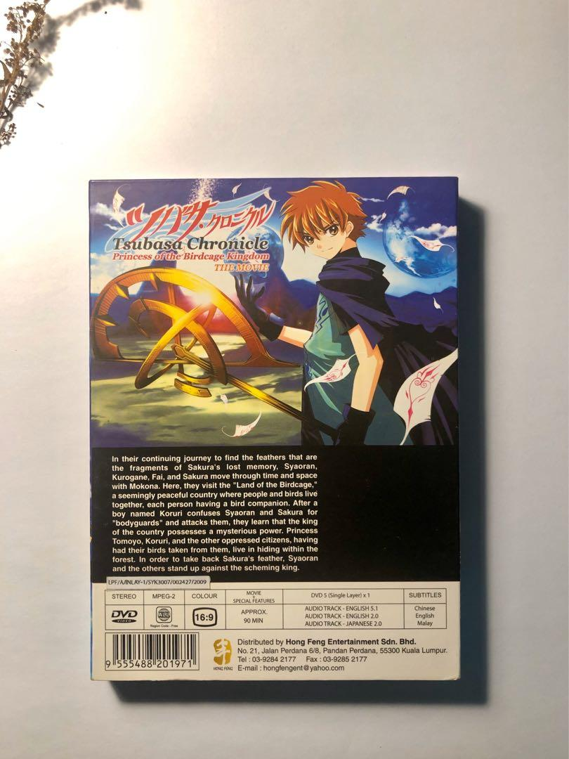 Anime DVD - Tsubasa Chronicles Princess of the Birdcage Kingdom The Movie