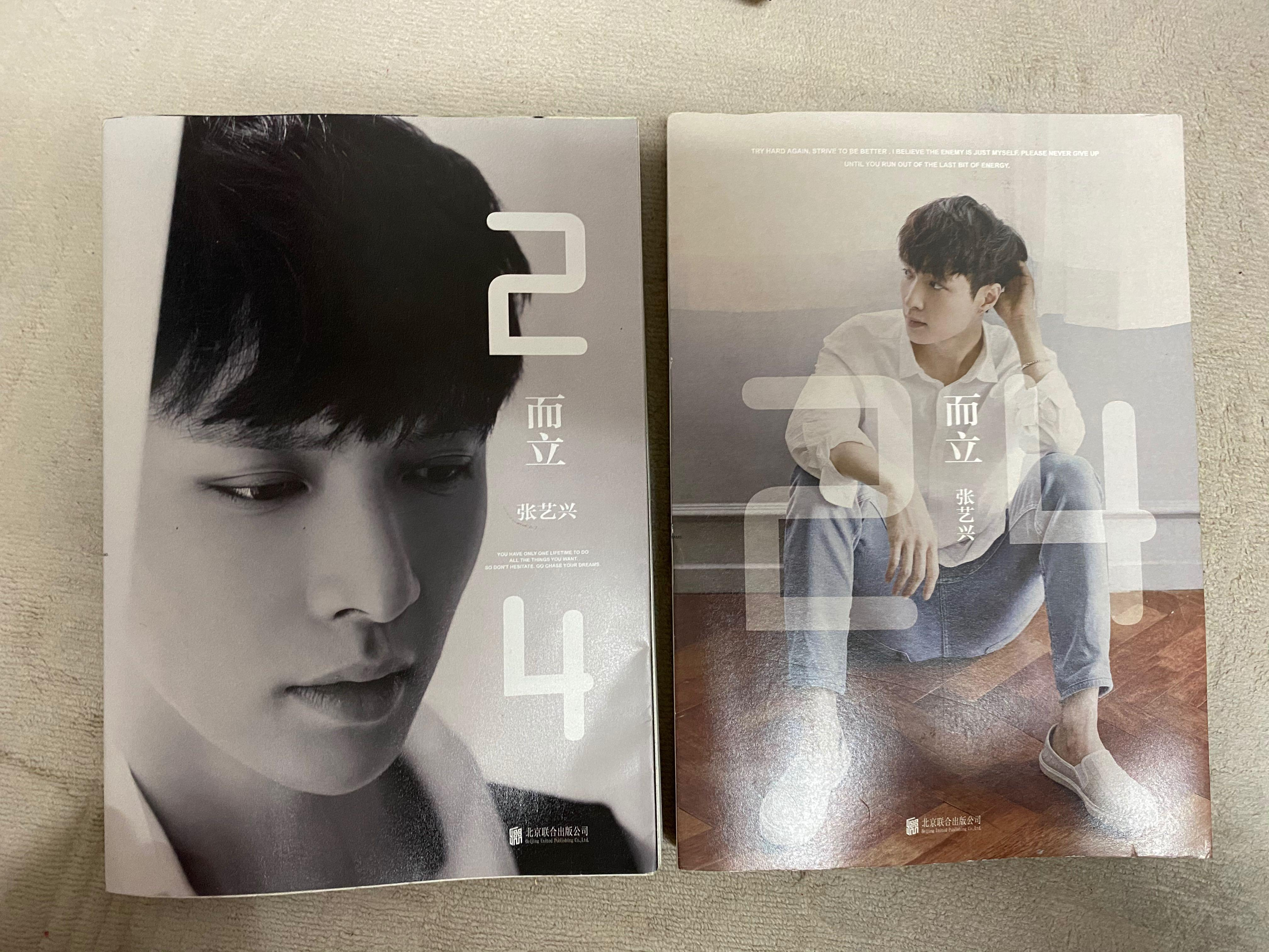 [RTC]EXO Lay Autobiography Book Standard Cover & Limited Edition Cover