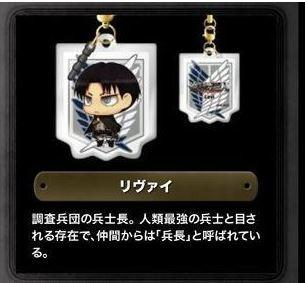 Shingeki no Kyojin 3Way Strap set ~ Earphone Jack Accessory (Limited)