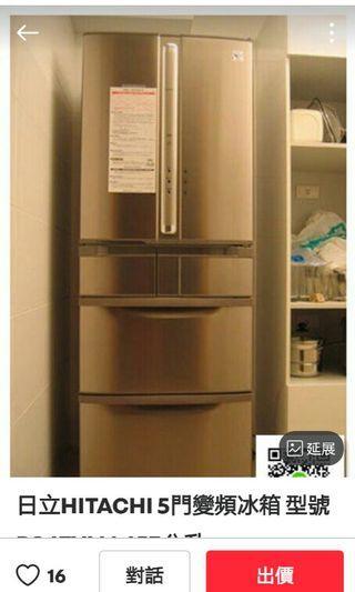 詐騙冰箱不要上當