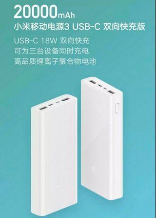 Original Xiaomi mobile power#power bank#20000mah