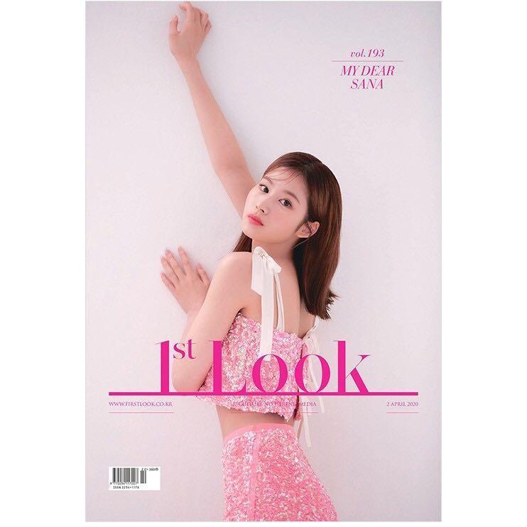 1STLOOK 2020.Vol193(Apr) TWICE SANA COVER ISSUE [Korea Magazine]