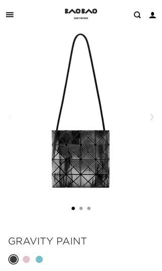limited edition issey miyake gravity paint