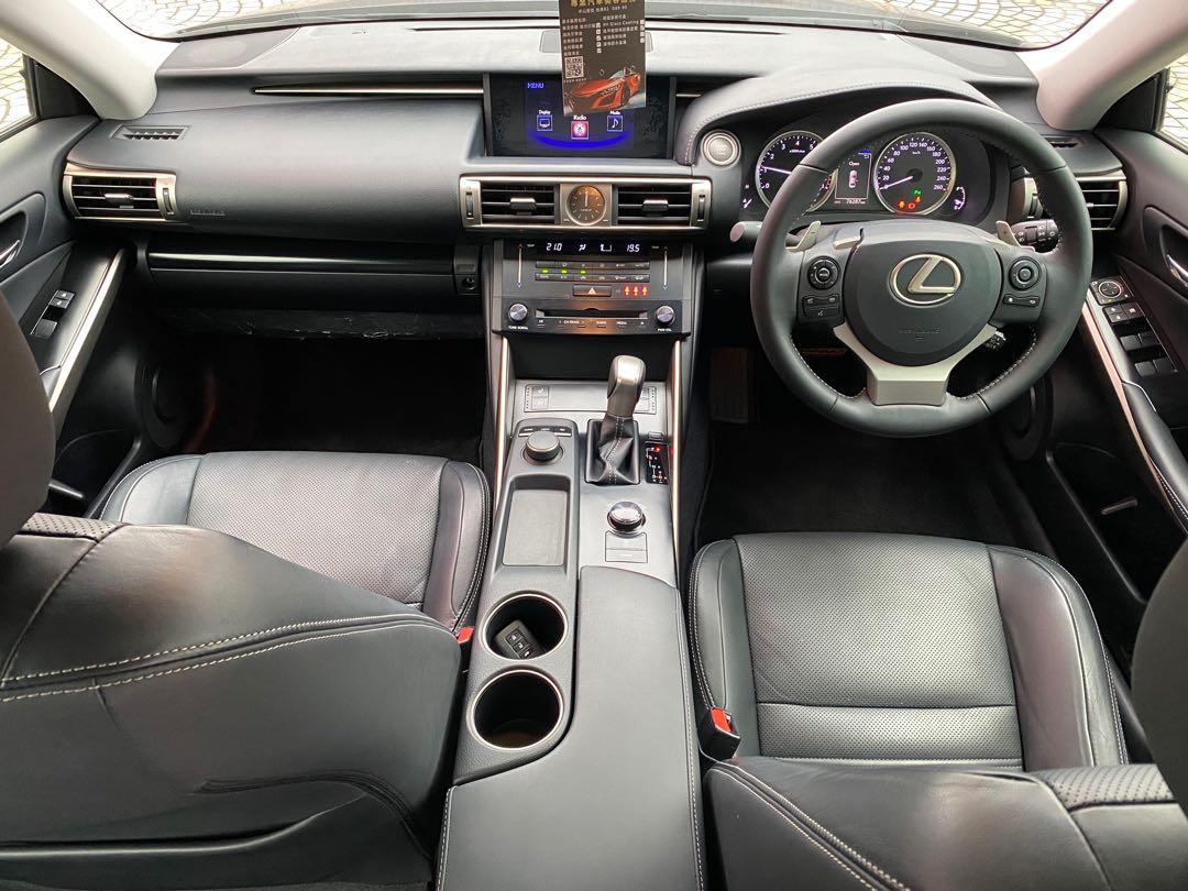 Lexus IS250 Luxury (A)