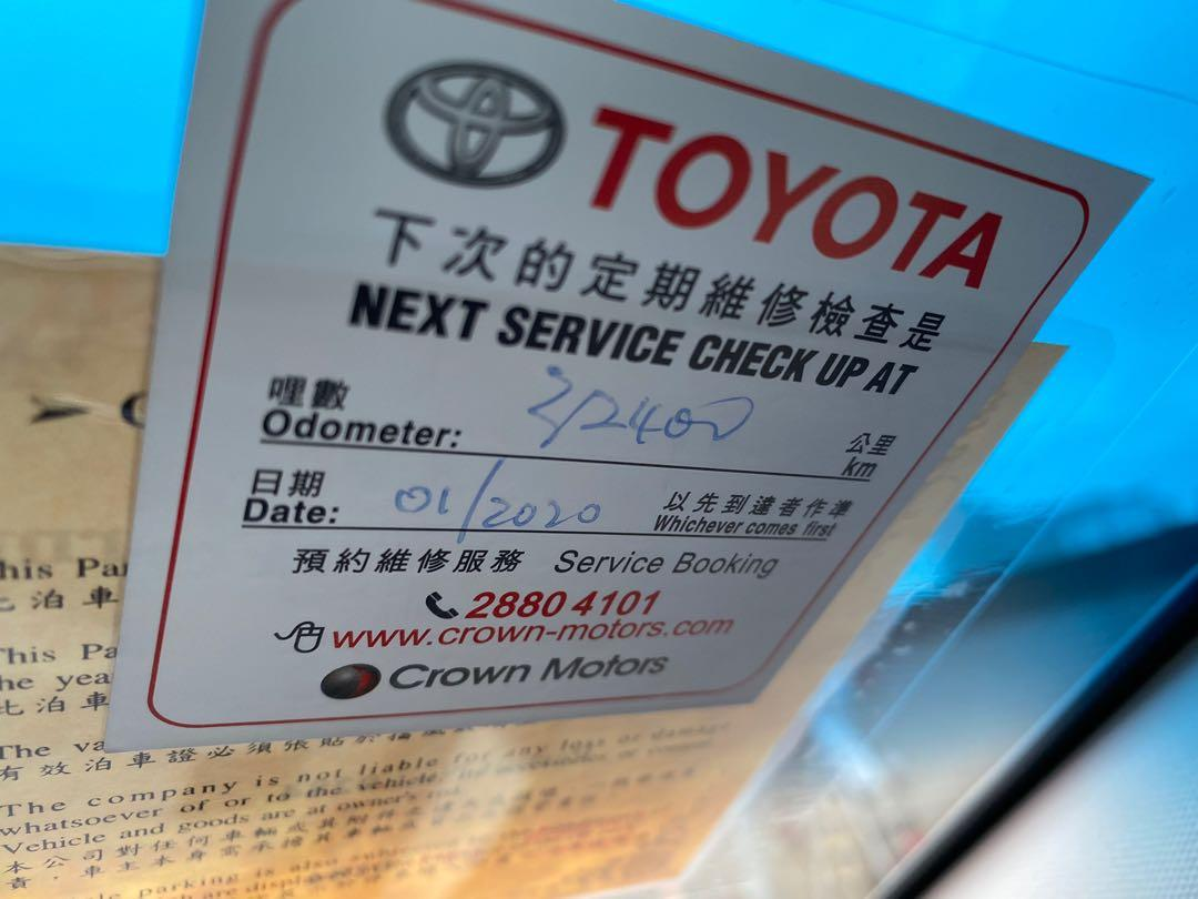 Toyota Previa Aeras Auto