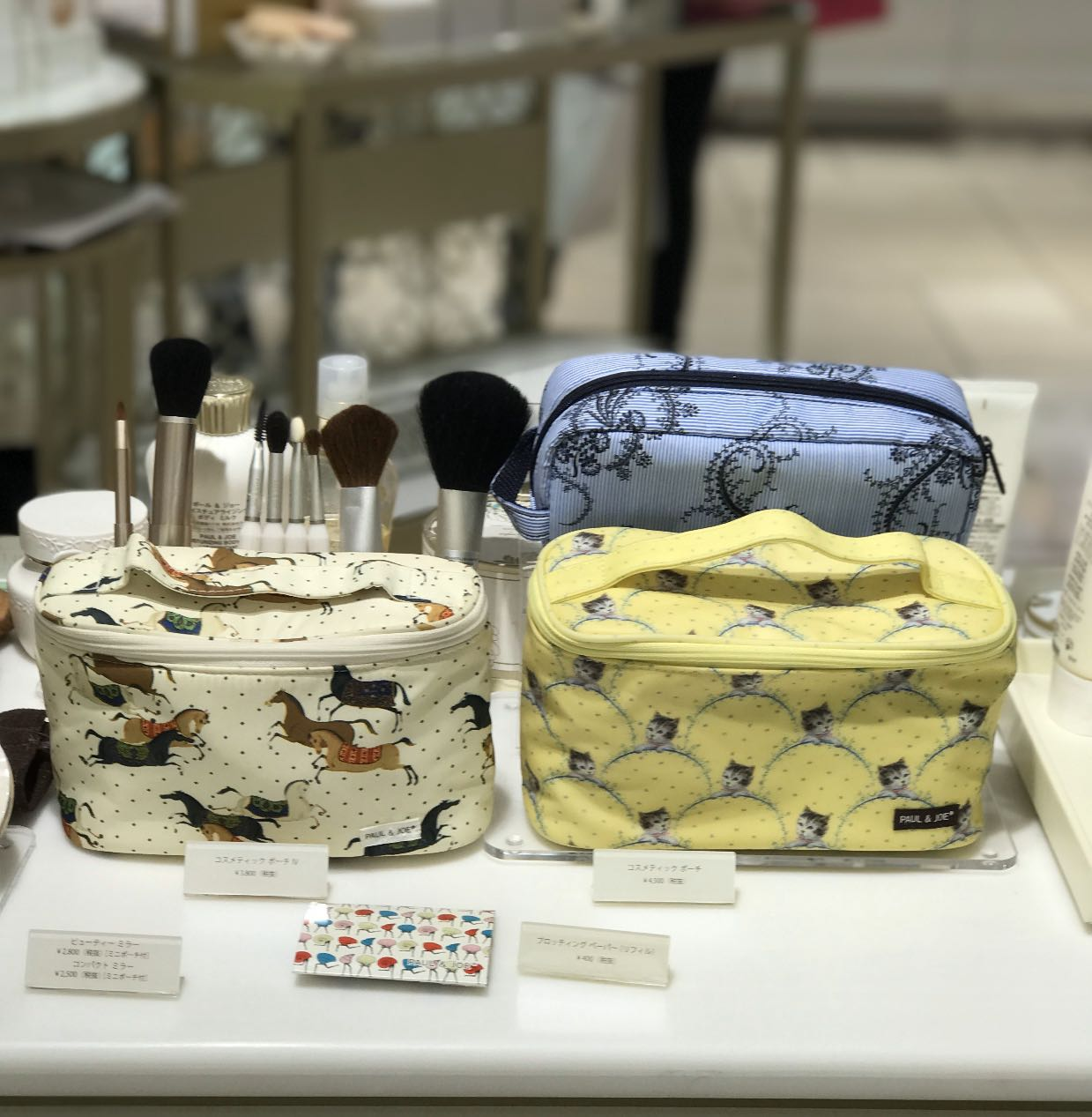 Joe Cat Design Cosmetic Bag Pouch