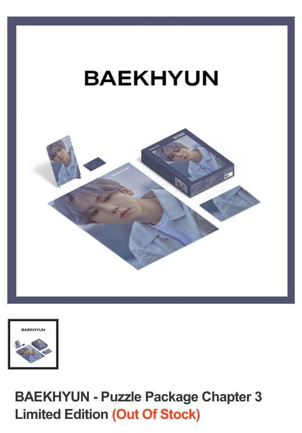 (!!WTB!!) BAEKHYUN PUZZLE PACKAGE chapter 3 limited edition