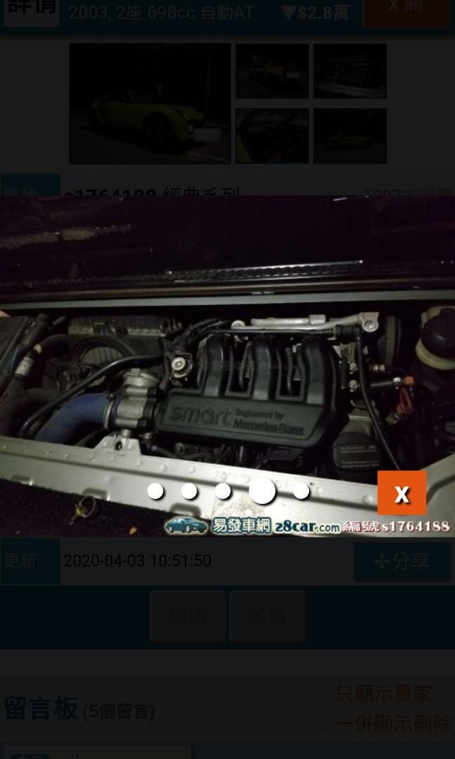 Mercedes-Benz smart roadster Auto