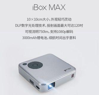 Ibox max (Ibox mini 升級版) WiFi projector 智能投影機