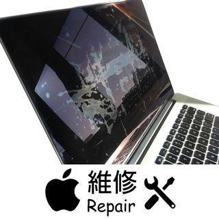 iPhone Macbook 維修, 鍵盤, 滑鼠板, 開唔到機, SSD 加大