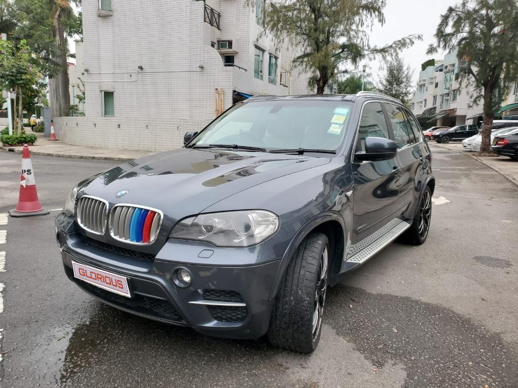 BMW X5 xDrive50i (A)