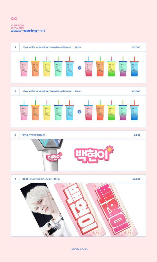CandyCrush Baekhyun Fansite Sale Reusable Cup Loose Set