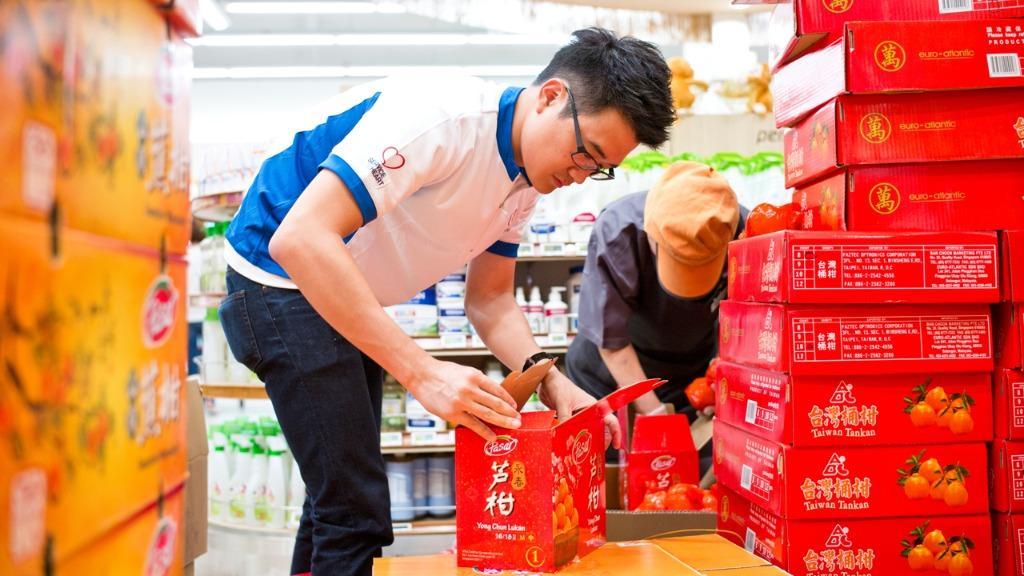 Supermarket Retail /Packer $7.50/hr WA only 93232054