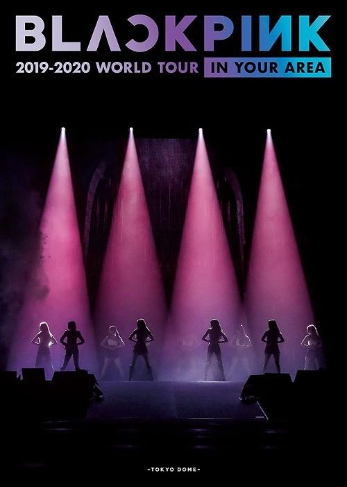 Blackpink - 2019-2020 World Tour in your area - Tokyo Dome DVD