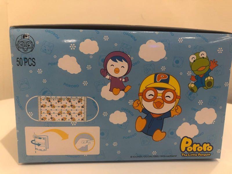 中童lv2口罩獨立包裝(50個一盒)