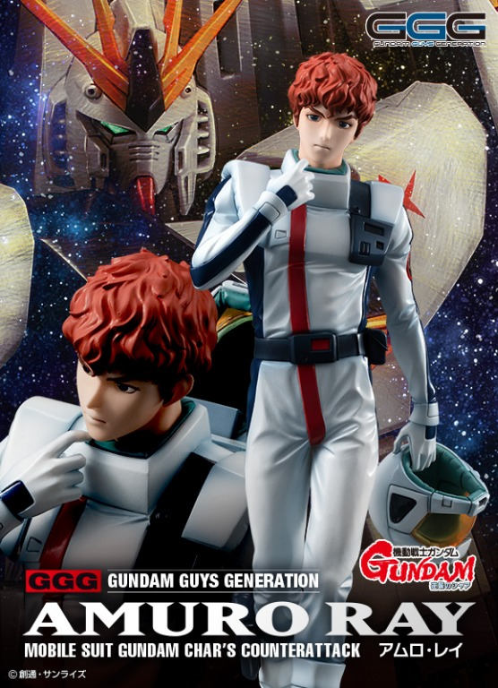 Megahouse Ggg Mobile Suit Gundam Char S Counterattack Amuro Ray Toys Games Action Figures Collectibles On Carousell