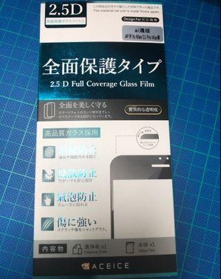 2.5D IPhone XS Max/ 11 pro max黑