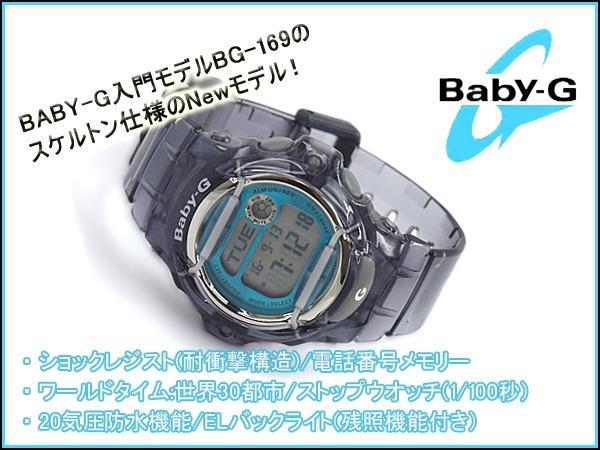 Baby G series reverse overseas model CASIO Digital Watch skeleton grey green