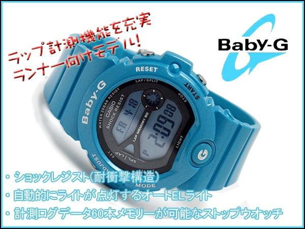 Casio baby G BG-6900 four running digital watch blue BG-6903-2DR foreign countries model