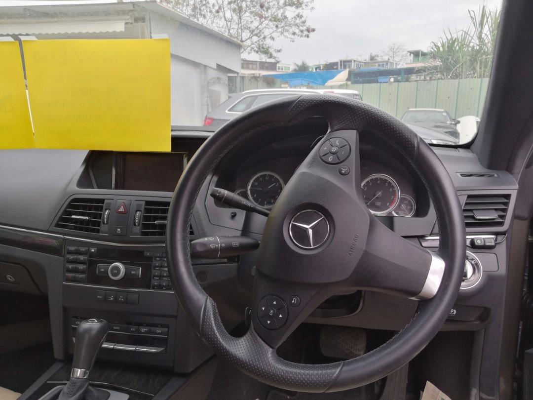 Mercedes-Benz E350 Brabus Auto