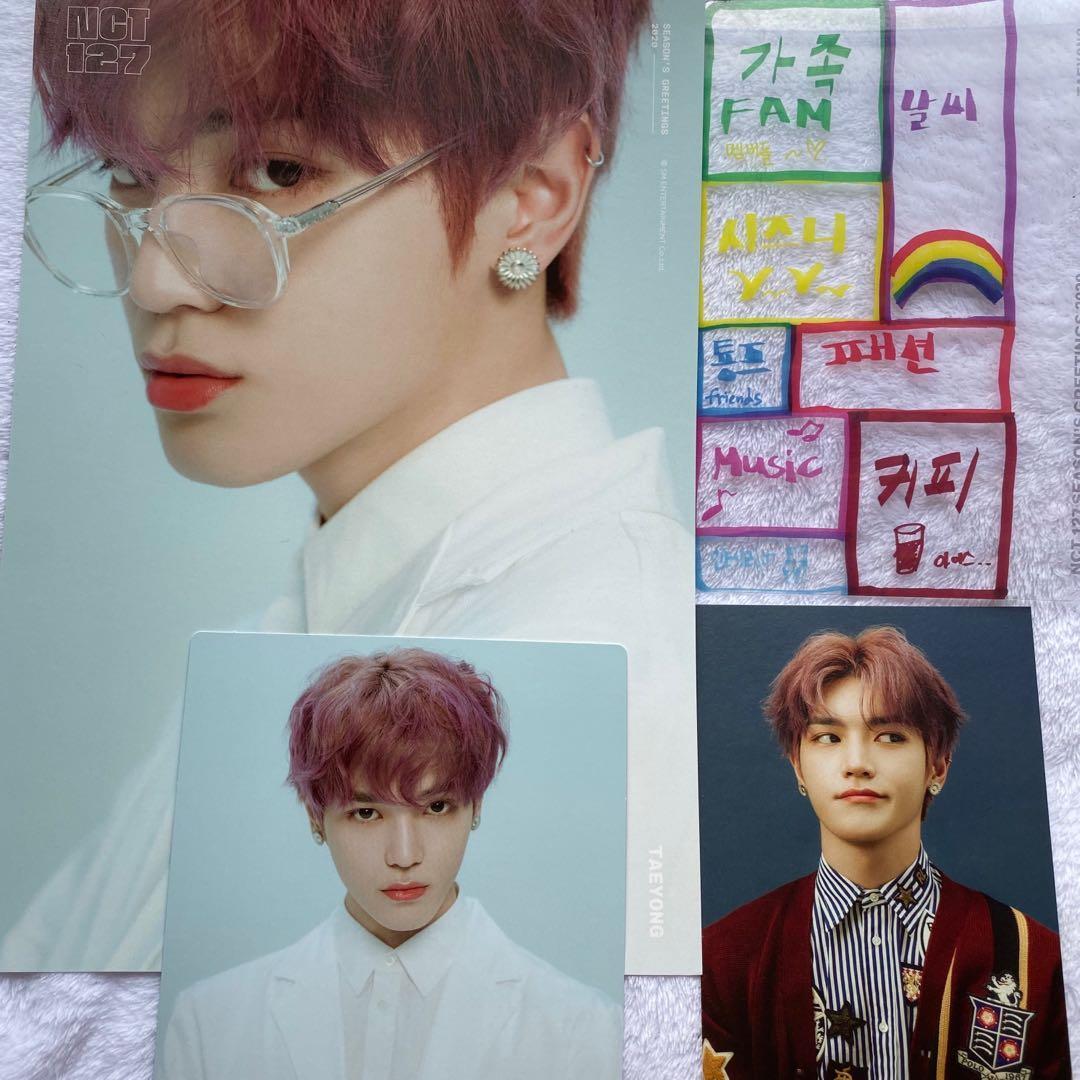 yuta PHOTOCARD Official 2020 Seasons Greeting NCT127 Dream U Wayv Superm Smtown