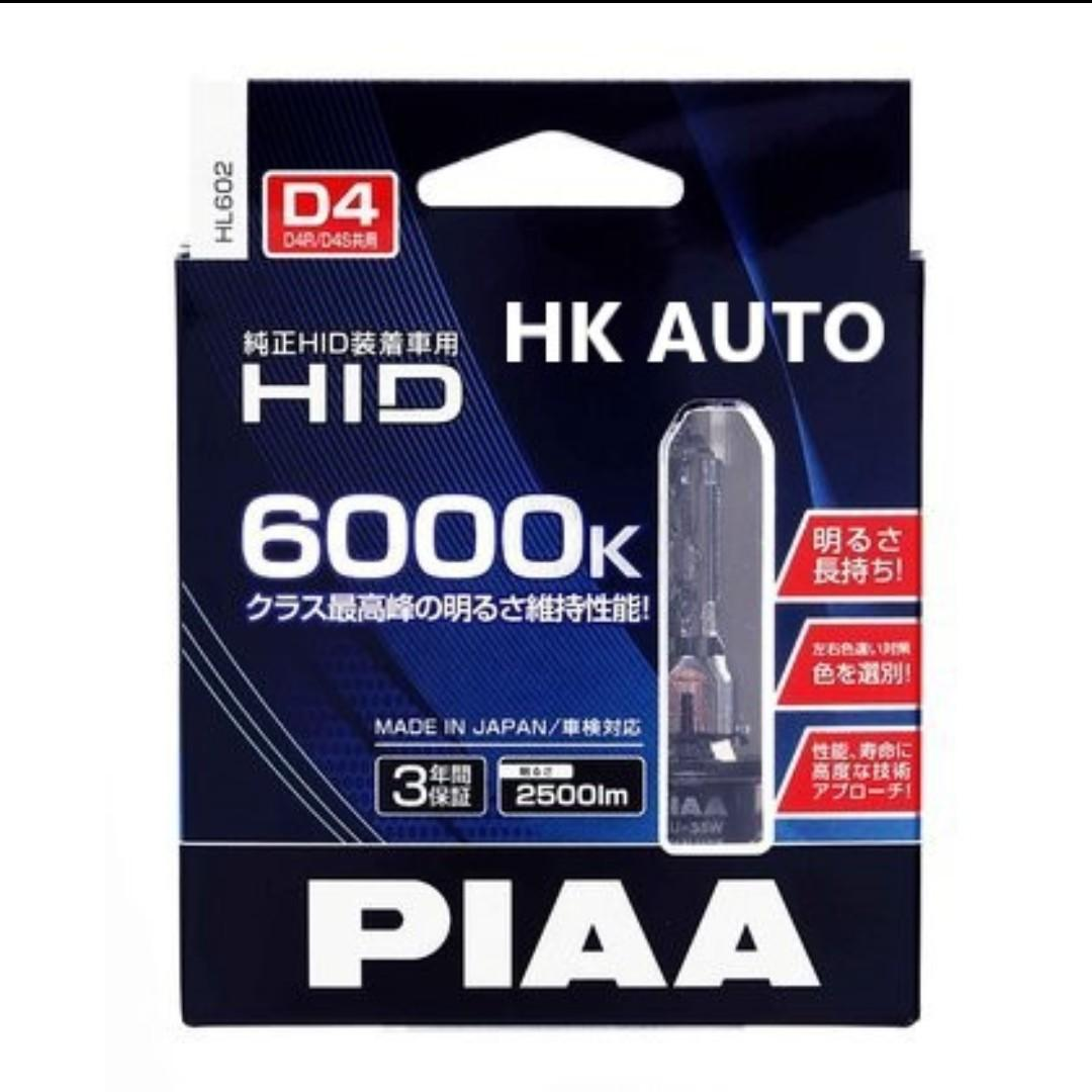PIAA HL602 6000K D4S D4R Xenon HID Direct Replacement Bulbs 12V 24V Twin Pack