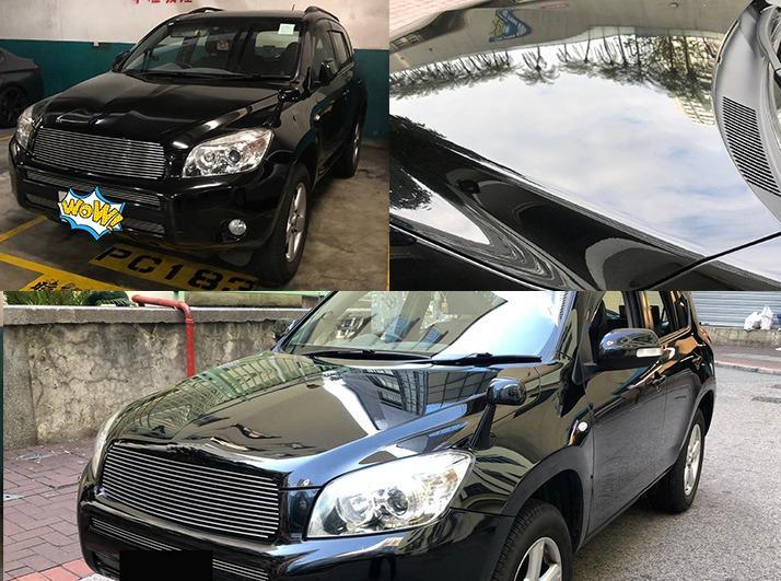 Toyota Rav4  2.4 2.0 Premium Auto