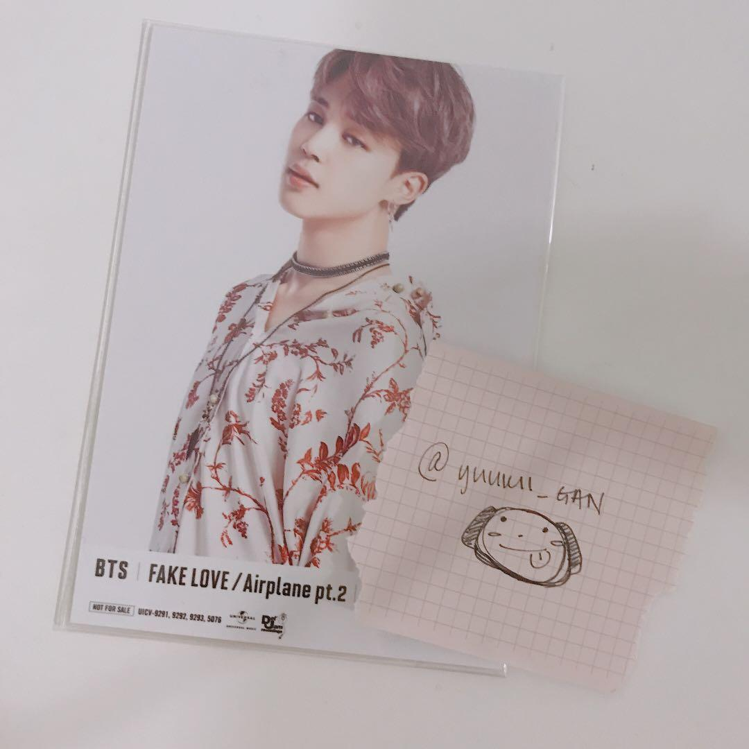 [WTS] BTS Japan Album Fake Love/Airplane pt.2- JIMIN pc