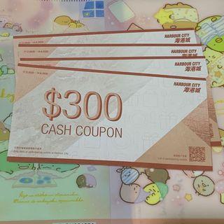 海港城 Harbour City $300 現金劵 Cash Coupon