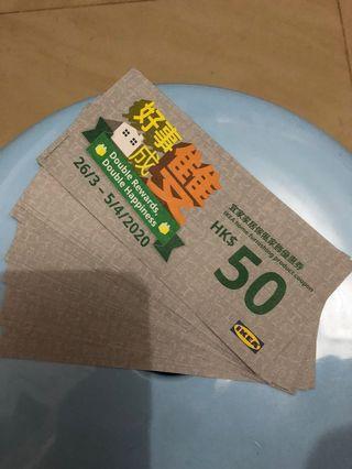 IKEA coupon 100蚊10張
